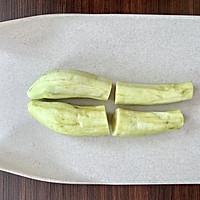 蒲烧茄子饭的做法图解1