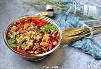 麻辣是江湖-水煮肉片的做法