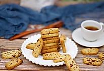 蔓越莓饼干#奈特兰草饲营养美味#的做法