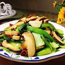超简单的香菇青菜