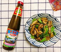 醇香鲜·蚝油香菇青菜(零厨艺)的做法