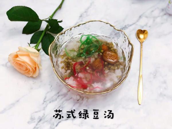 苏式绿豆汤的做法