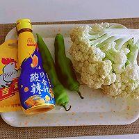 #豪吉川香美味#酸辣花椰菜的做法图解1