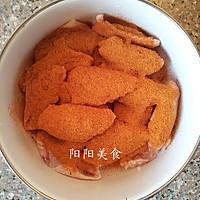 烤鸡翅的做法图解2