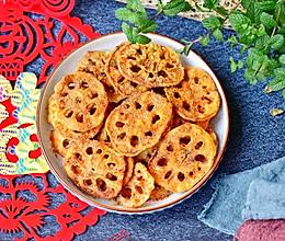 #钟于经典传统味#香辣酥脆炸藕片的做法