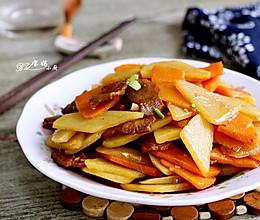 胡萝卜烧土豆的做法