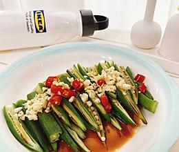 营养又爽口的凉拌秋葵的做法