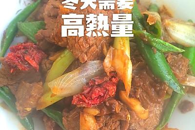 中国有机生鲜旗舰店~农家小炒牛肉