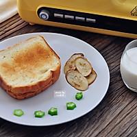 美好早晨:烤吐司+秋葵煎蛋的做法图解6