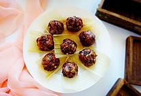 黑豆红枣糯米糕的做法