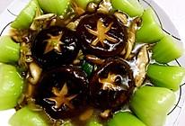 香菇扒菜胆的做法