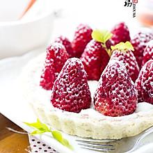草莓塔#松下烘焙魔法学院#
