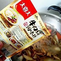 试用之平菇菜心焖牛肉#大喜大牛肉粉#的做法图解4