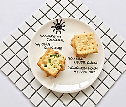 网红小食 | 拉丝牛轧饼的做法