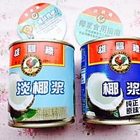 香辣土豆咖喱鸡翅--雄鸡标椰浆试用报告四的做法图解12