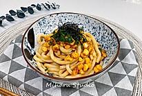 ❤️凉拌乌冬面❤️用中式的调料做出西式的风味的做法