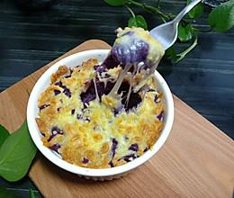 香甜美味,芝士焗紫薯的做法