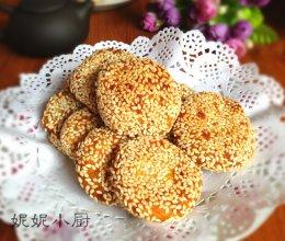 麻香红薯糯米饼的做法