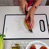 牛肉饼蜂蜜芥末牛角包的做法图解17