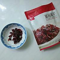 蔓越莓葡式蛋挞#有颜值的实力派#的做法图解9