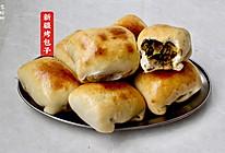 新疆烤包子-南瓜茴香豆皮素馅•夏天乡野滋味(八)的做法