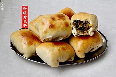 新疆烤包子-南瓜茴香豆皮素馅•夏天乡野滋味(八)