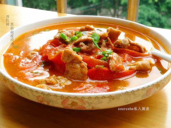 下饭菜,黑胡椒西红柿瘦肉的做法