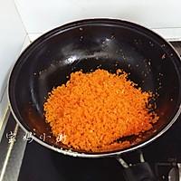 胡萝卜蒸包#豆果魔兽季联盟#的做法图解6