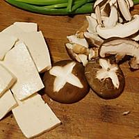 香菇豆腐鲫鱼汤的做法图解5