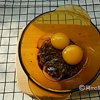 香椿厚蛋烧的做法图解2