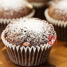【曼步厨房】摩卡巧克力纸杯蛋糕