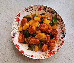 菠萝季来啦,最应景的菜—菠萝咕咾肉的做法