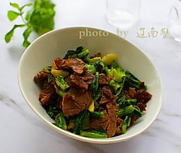 青菜炒牛肉的做法
