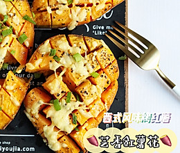 芝香红薯花的做法