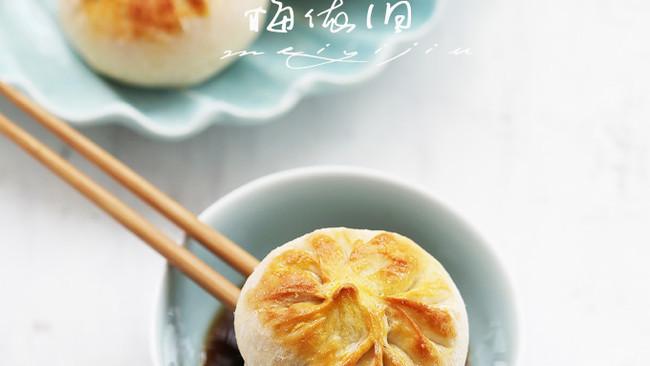 长帝e·Bake互联网CRDF30A烤箱——烤香菇素包的做法