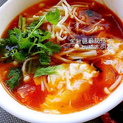 节后减脂~番茄金针菇浓汤
