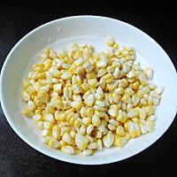 尖椒炒玉米的做法图解2