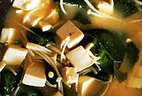 #夏日消暑,非它莫属#日式味增汤的做法