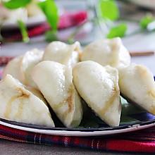 适合孩子和老人吃的饺子~猪肉豆角馅发面蒸饺