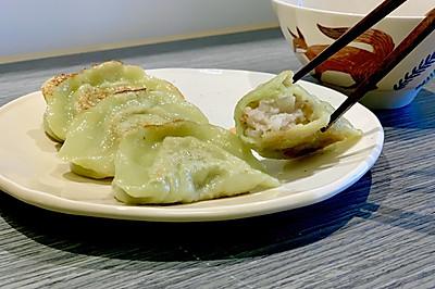 虾仁马蹄煎饺