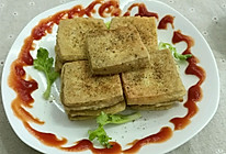油煎灰豆腐的做法