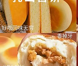 #我为奥运出食力#乳山喜饼秘方教程花生馅乳山喜饼制作的做法
