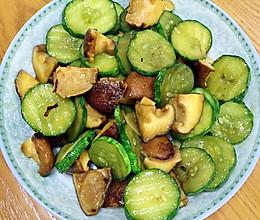 青瓜炒香菇的做法