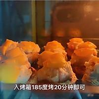 芝士培根芋泥烤口蘑—快手小食系列的做法图解18