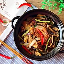 吮指美味 下酒菜 干锅酱鸭茶树菇#食光社干锅鸭#