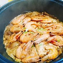 家常炖菜系列-大白菜煎豆腐焖大虾