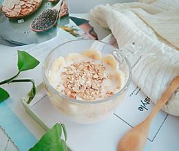 #秋天怎么吃#麦片酸奶的做法