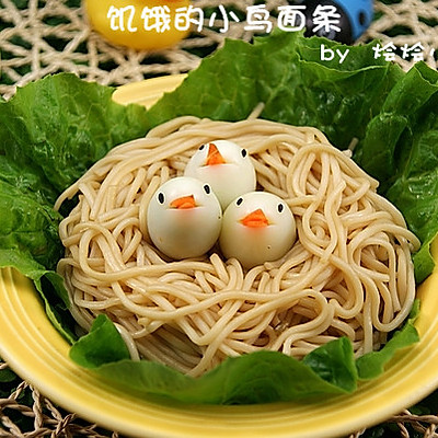 饥饿的小鸟面条(3岁半)