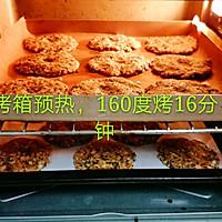 燕麦酥的做法图解6
