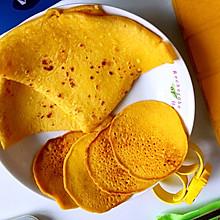 儿童食谱之胡萝卜鸡蛋松饼